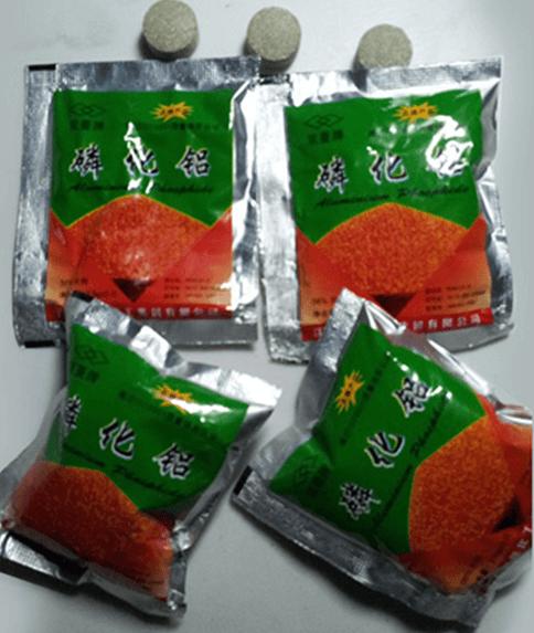 深圳消杀公司介绍常见的储粮害虫